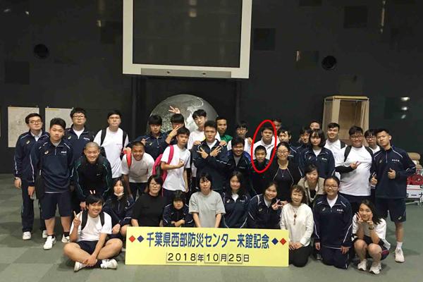 เรียนภาษาญี่ปุ่นระยะสั้น 3 เดือน