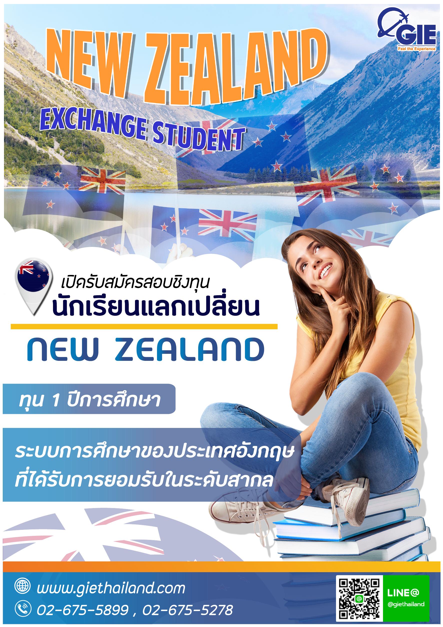 ์New Zealand